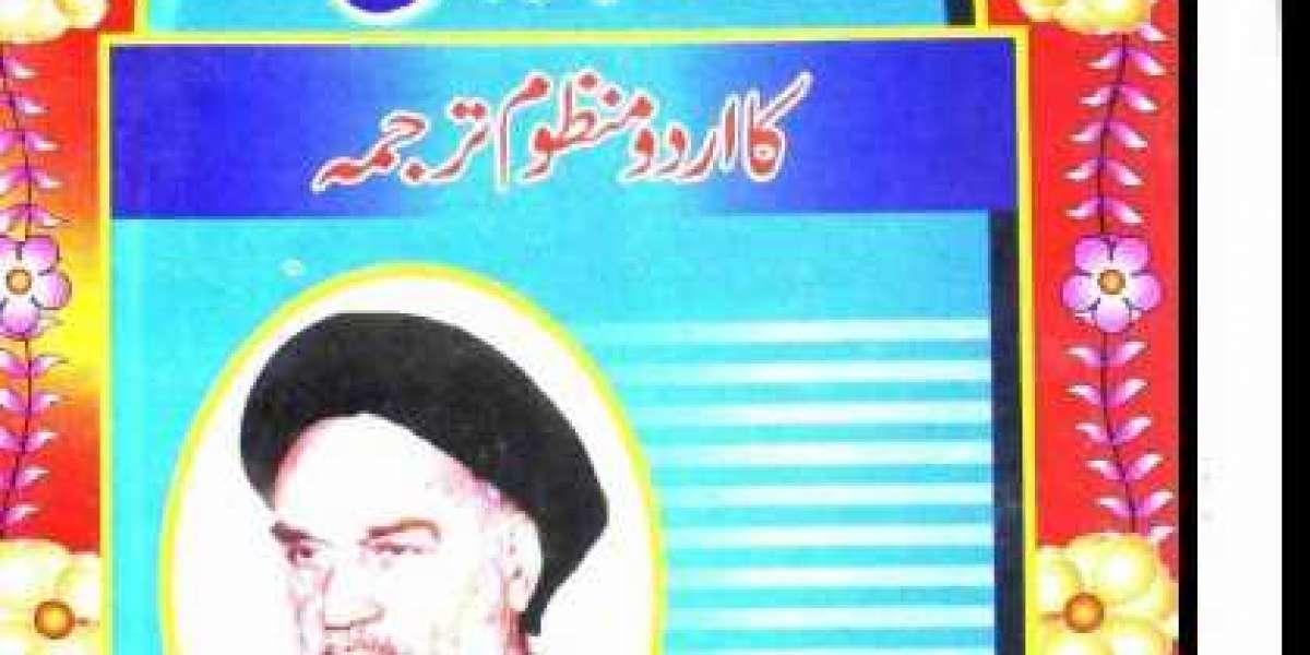 Zip Kashful Asrar By Khomeini In Urdu L Ebook Download Full Edition Pdf
