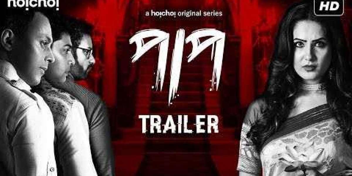 Paap Subtitles Blu-ray 1080p 1080p Dvdrip Free